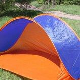 Палатка пляжная каркасная трехместная 180 100