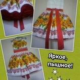 Яркое пышное платье детское нарядное украинское