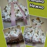 Пышное нежное выпускное платье детское нарядное