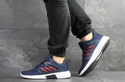 Adidas Climacool кроссовки мужские демисезонные темно синие с белым 8031