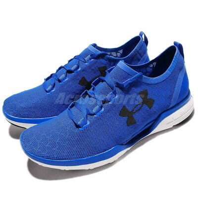 Кроссовки Under Armour UA Charged Coolswitch Run