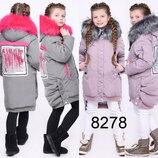 Модная детская парка для девочек X-Woyz 8278 с натуральным мехом Размеры 122- 158