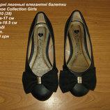 Дуже гарні легенькі елегантні балетки ф-ма Shoe Collection Girls