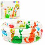 Детский надувной бассейн Динозаврики
