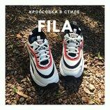 Женские кроссовки в стиле Fila