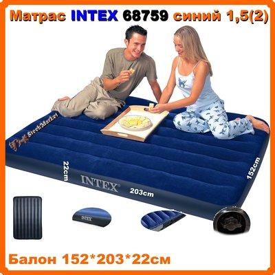 Матрас Intex 68759 152×191 см Отзывы Супер цена