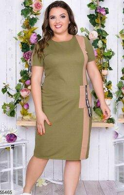 Платье XL спортивного стиля фактурный трикотаж кирпичный горчичный хаки красный