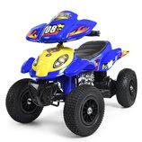 Квадроцикл детский M 2403ALR-2 МР3 , кожаное сиденье, синий