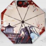 Зонт «Магистр дьявольского культа». Mo dao zu shi. Аниме Зонтик