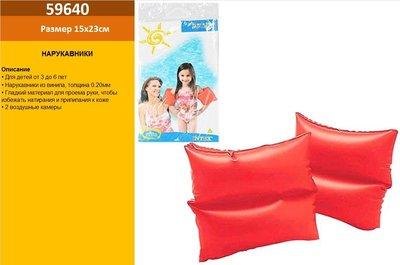 Нарукавники для плавания Intex 59640 19х19 см красные