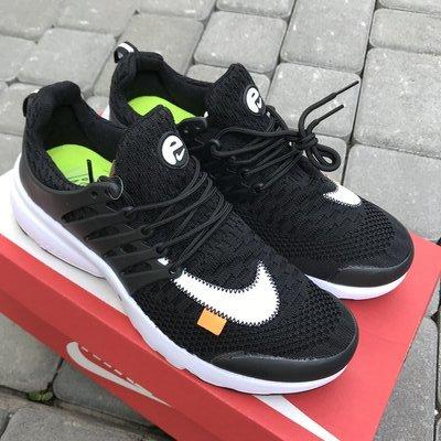 Мужские кроссовки Nike Presto.