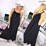 Платье см мл 48-50 50-52