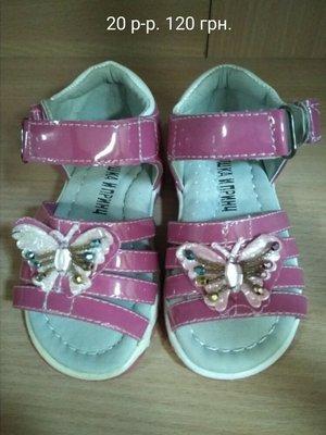 232b4ddbf Босоножки 20 размер.: 120 грн - детская летняя обувь в Черкассах ...