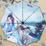 Зонт Император Цзин Лян. Красивый женский зонт. Оригинальный подарок.