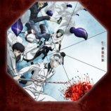 Аниме зонтик «Токийский гуль». Кен Канеки. Любимые аниме персонажи. Оригинальный подарок.