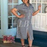 Платье большого размера в полоску 48-54