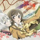 Зонт «Очень приятно, Бог». Kamisama Hajimemashita. Аниме Зонтик. Любимые аниме персонажи.