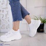 Женские белые кроссовки перфорация