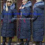 48-58 Зимнее женское пальто. мех Женский пуховик, Зимнее удлиненное пальто, Жіноче зимове пальто