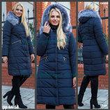 44-58 Женский пуховик, ботал. Женское пальто зимнее.большие размеры. Зимова куртка пуховик