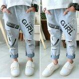 Модные джинсы рванки р. 90-130