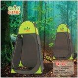 Палатка-Душ GreenCamp 20