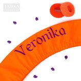 Именной чехол для обруча оранжевый «Veronika»