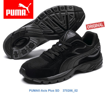 Кроссовки PUMA® Axis Plus SD-original из USA 370286 02