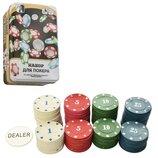 Настольная игра NP25712-1 покер, 100 фишек с номинал , в коробке металл 12-19,5-5 см