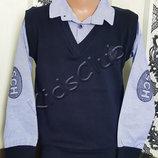 Обманка, кофта для мальчика на рост от 116 до 146