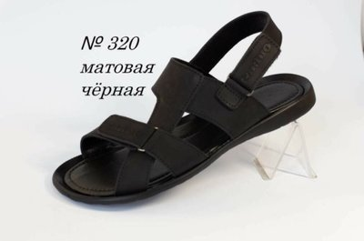 Босоножки/сандалии Cardio 320 Dim Black 40-45