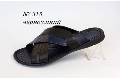 Кожаные сандали/шлёпанцы Cardio 315 Navy-black 40-45