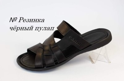 Кожаные сандалии/шлёпанцы Cardio 317 Black 40-45