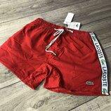Стильные мужские шорты для плавания Lacoste 2 цвета S / M / L / XL / XXL