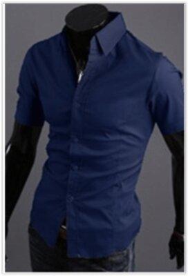 Рубашка мужская синяя классическая M-XXL код 59