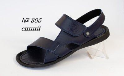 Кожаные босоножки/сандалии Cardio 305 Navy 40-45
