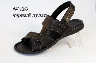Кожаные босоножки/сандалии Cardio 320 Black 40-45