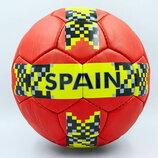 Мяч футбольный 5 гриппи Spain 0123 PVC, сшит вручную