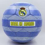 Мяч футбольный 5 гриппи Real Madrid 0118 PVC, сшит вручную