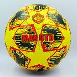 Мяч футбольный 5 гриппи Manchester 0112 PVC, сшит вручную