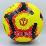 Мяч футбольный 5 гриппи Manchester 0111 PVC, сшит вручную