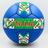 Мяч футбольный 5 гриппи Italia 0130 PVC, сшит вручную