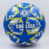 Мяч футбольный 5 гриппи Chelsea 0109 PVC, сшит вручную