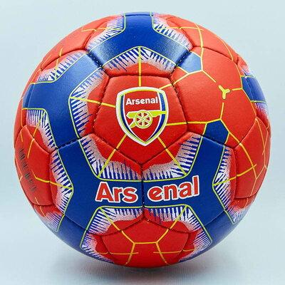 Мяч футбольный 5 гриппи Arsenal 0128 PVC, сшит вручную