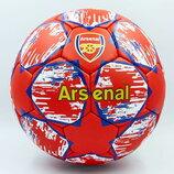 Мяч футбольный 5 гриппи Arsenal 0127 PVC, сшит вручную
