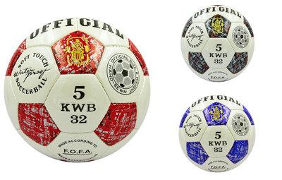 Мяч футбольный 5 Official 0172 PU, сшит вручную 3 цвета