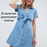 Стильное голубое джинсовое платье asos