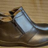 Легчайшие серебристые кожаные ботиночки Damart Франция 38 р. 24,2 см
