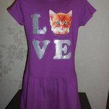 Продаю платье Bonprix , 9-10 лет.