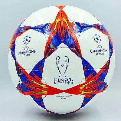 Мяч футбольный 5 Champions League Final Kiev 0095 PU, сшит вручную